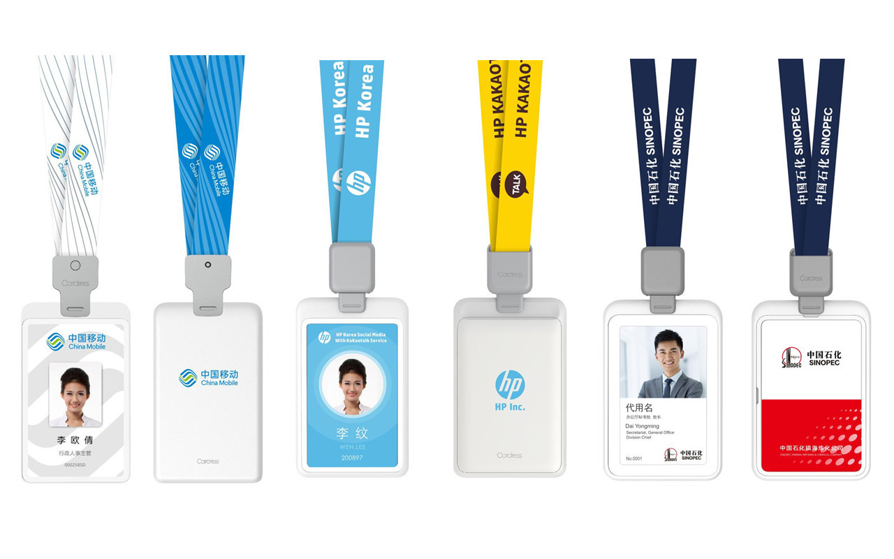 Why Do You Need Cardressᴿ ID Badge Holders?